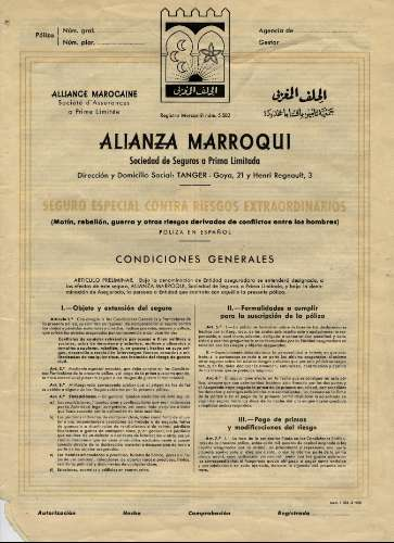 Alianza Marroquí; Alliance Marocaine